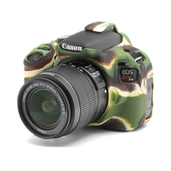 イージーカバー Canon EOS kiss X70 用 カモフラージュ itempost 02