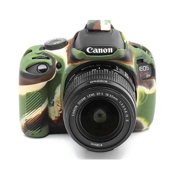 イージーカバー Canon EOS kiss X70 用 カモフラージュ itempost 03