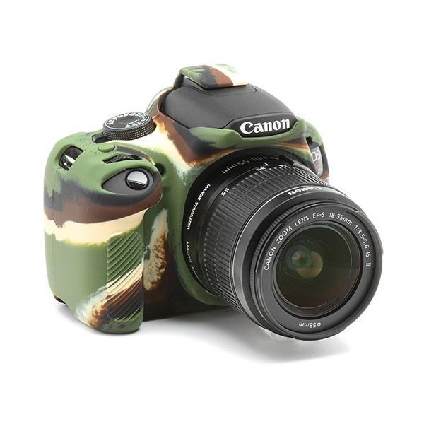イージーカバー Canon EOS kiss X70 用 カモフラージュ itempost 04