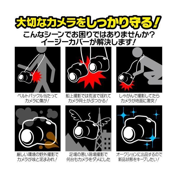 イージーカバー Canon EOS kiss X70 用 カモフラージュ itempost 06