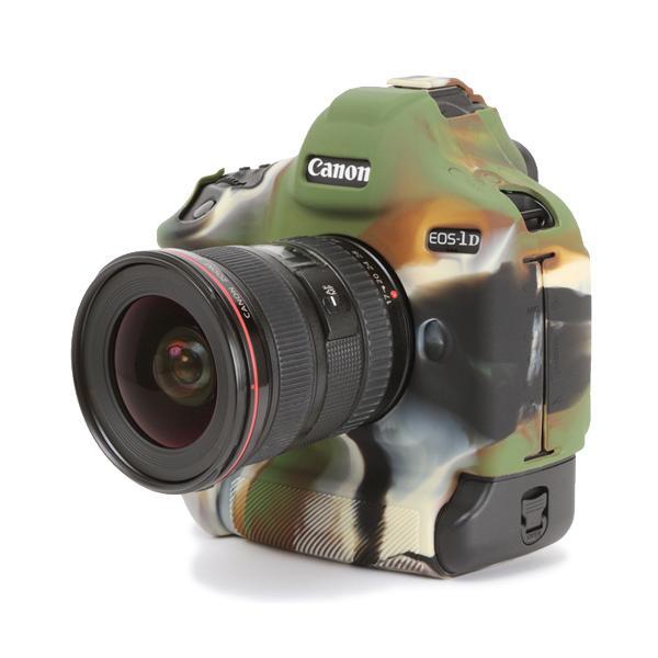 イージーカバーCanon EOS-1D X / 1D X Mark II 用 カモフラージュ|itempost