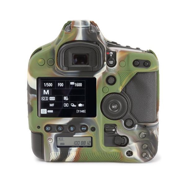 イージーカバーCanon EOS-1D X / 1D X Mark II 用 カモフラージュ|itempost|02