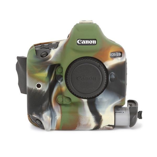イージーカバーCanon EOS-1D X / 1D X Mark II 用 カモフラージュ|itempost|03