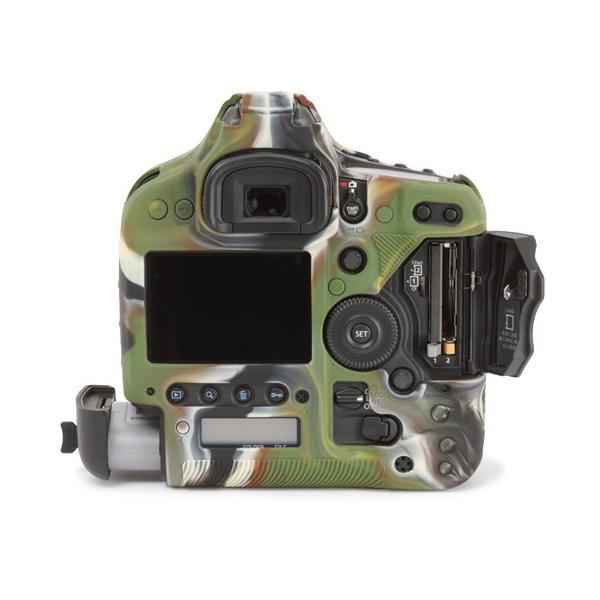 イージーカバーCanon EOS-1D X / 1D X Mark II 用 カモフラージュ|itempost|04