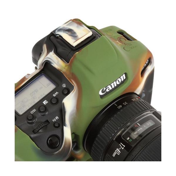 イージーカバーCanon EOS-1D X / 1D X Mark II 用 カモフラージュ|itempost|05