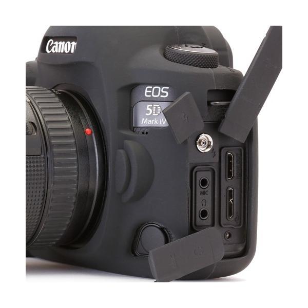 イージーカバー Canon EOS 5D Mark4 用 ブラック|itempost|06