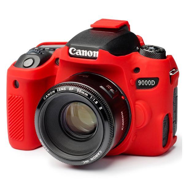 イージーカバー Canon EOS 9000D 用 レッド|itempost