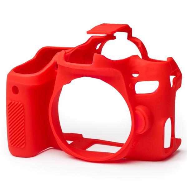 イージーカバー Canon EOS 9000D 用 レッド|itempost|04