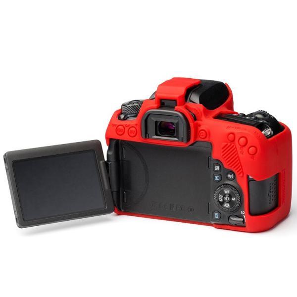イージーカバー Canon EOS 9000D 用 レッド|itempost|05