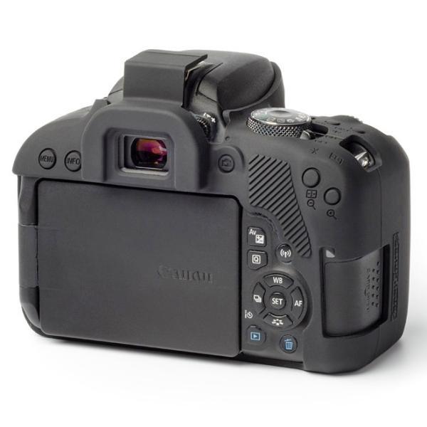 イージーカバー Canon EOS Kiss X9i 用 ブラック|itempost|04