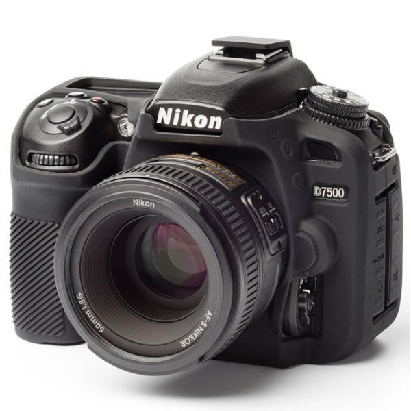 イージーカバー Nikon D7500 用 ブラック|itempost