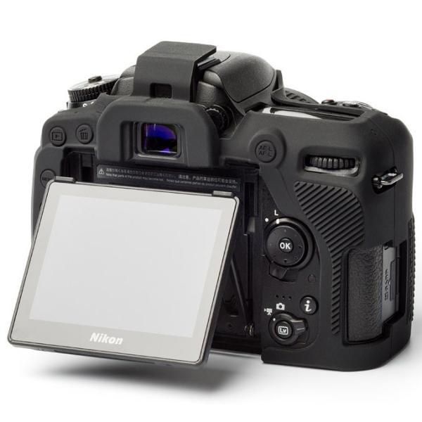 イージーカバー Nikon D7500 用 ブラック|itempost|04