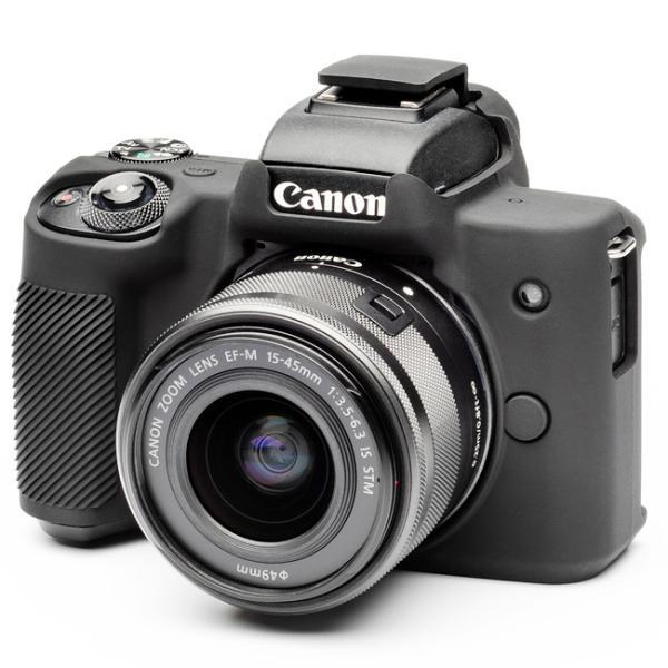 イージーカバー Canon EOS Kiss M 用 ブラック|itempost