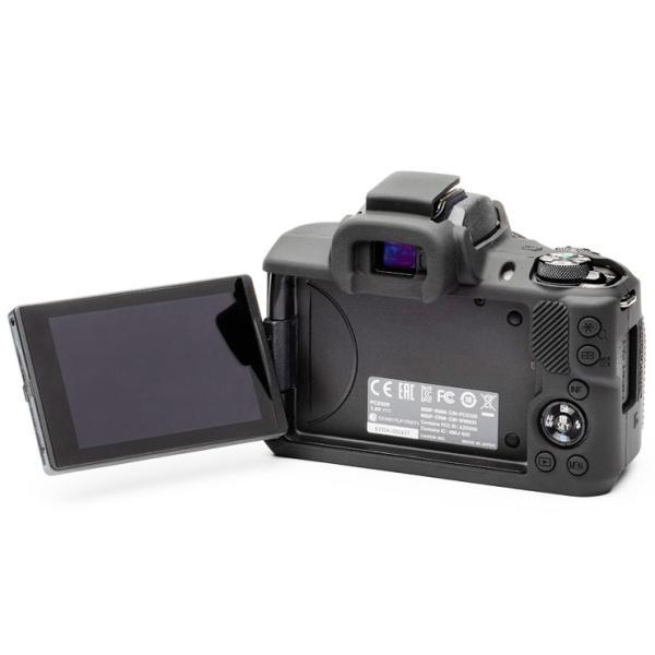 イージーカバー Canon EOS Kiss M 用 ブラック|itempost|04