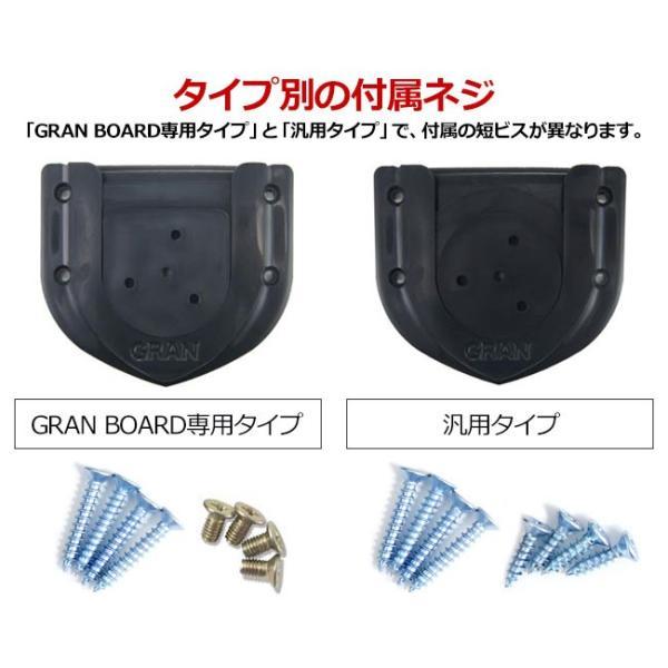 【GRAN】 BOARD BRACKET [GRAN BOARD専用]|itempost|02