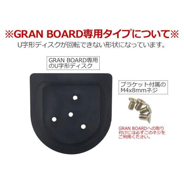 【GRAN】 BOARD BRACKET [GRAN BOARD専用]|itempost|03