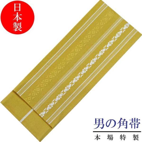メンズ角帯通販 浴衣帯販売 ゆかた献上角帯 献上柄 国産 からし色 綿100% N0369|itempost
