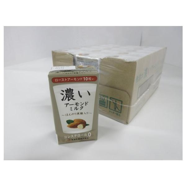 筑波乳業『濃いアーモンドミルク(ほんのり黒糖入り)』