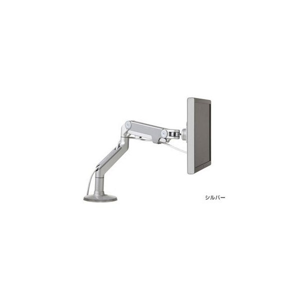 HumanScale M8 Monitor Arm Silver (M8-SL)