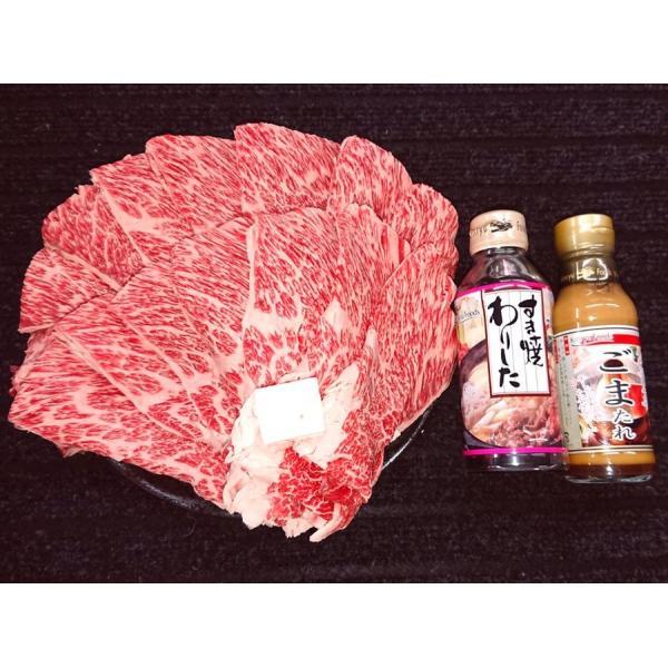 国産交雑牛200g肩ロース すき焼きしゃぶしゃぶ用 岡山県|itempost
