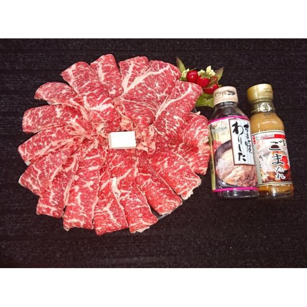 鹿児島産 交雑牛サーロイン500gすき焼きしゃぶしゃぶ|itempost