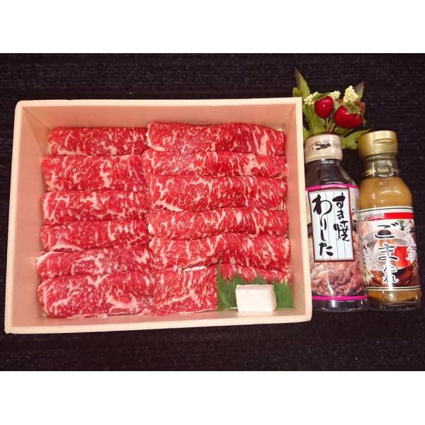 鹿児島産 交雑牛サーロイン500gすき焼きしゃぶしゃぶ|itempost|02