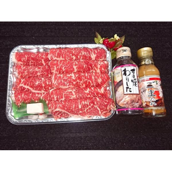 鹿児島産 交雑牛サーロイン500gすき焼きしゃぶしゃぶ|itempost|03