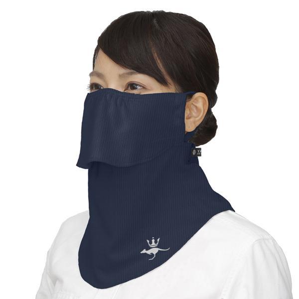 STA-M02 日焼け防止 フェイスマスク 耳カバー無し|itempost|03