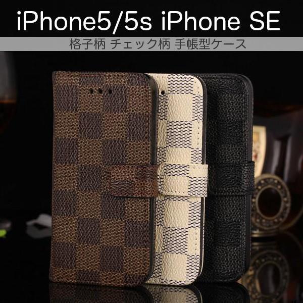 iPhone5 iPhone5s iPhone SE ケース モノトーン チェック柄 格子柄 市松模様 レザー 手帳型ケース スマホケース カバー アイフォン iphone5 iphone5S iphone se|itempost
