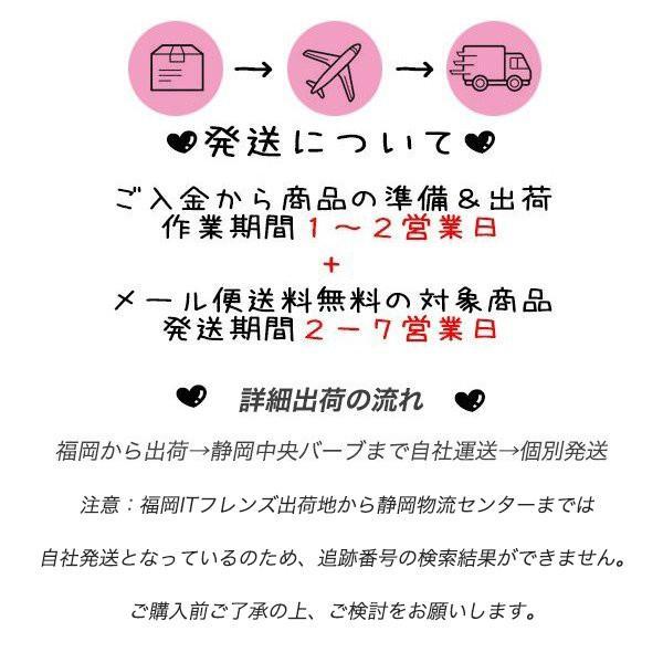 クレヨンしんちゃん Iphoneケース Iphonexs Max Iphonexr Iphone8