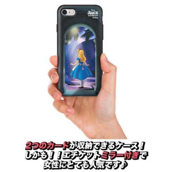 ディズニー iPhoneケース iPhoneXSMAX iPhoneXR iPhone8 iPhone7 iPhoneXS ふしぎの国のアリス カード収納 ミラー付き Galaxy 送料無料 公式 グッズ|itfriends|06