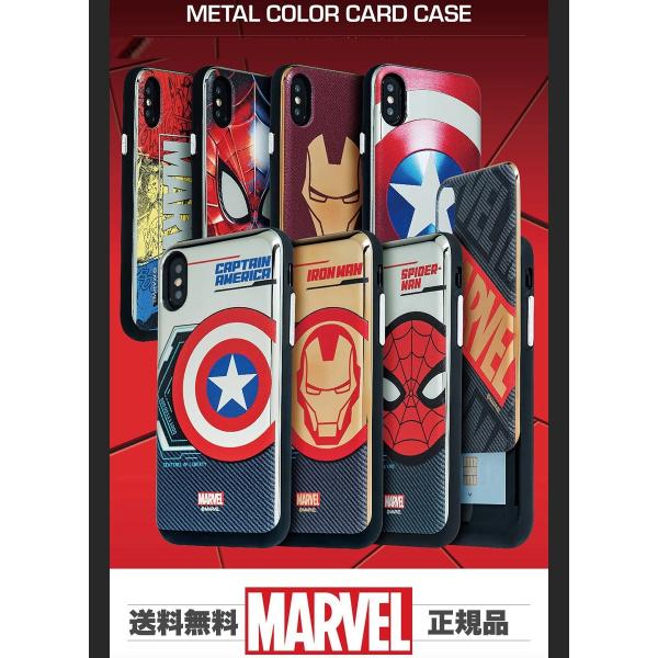 5c640826d7 【 送料無料 / 正規品 】 マーベル iPhoneケース Mavel メタル スライド 携帯カバー iPhoneX