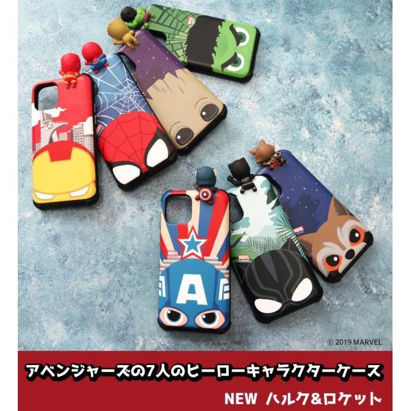 fc17880757 ... マーベル iPhoneケース グッズ iPhoneXSMAX iPhoneXR iPhoneXS iPhone8 iPhone7 Galaxy  S9 S8 アベンジャーズ フィギュア カード ミラー ...