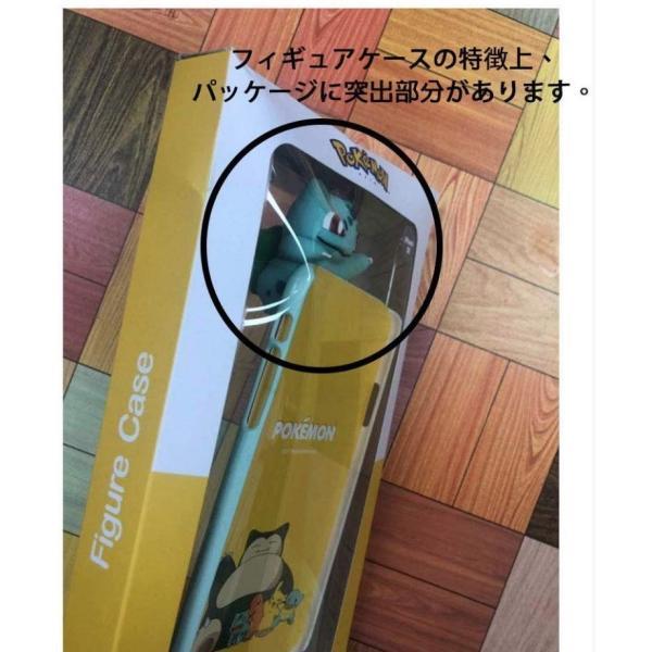 ポケモン iPhoneケース iPhoneXS iPhone8 iPhone7 iPhoneXR iPhoneXSMAX 携帯カバー フィギュア スマホ 携帯ケース スマホケース グッズ ギャラクシー 人気|itfriends|13