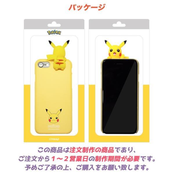 ポケモン iPhoneケース iPhoneXS iPhone8 iPhone7 iPhoneXR iPhoneXSMAX 携帯カバー フィギュア スマホ 携帯ケース スマホケース グッズ ギャラクシー 人気|itfriends|15