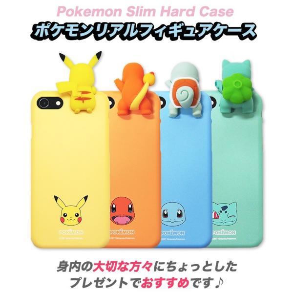 ポケモン iPhoneケース iPhoneXS iPhone8 iPhone7 iPhoneXR iPhoneXSMAX 携帯カバー フィギュア スマホ 携帯ケース スマホケース グッズ ギャラクシー 人気|itfriends|03