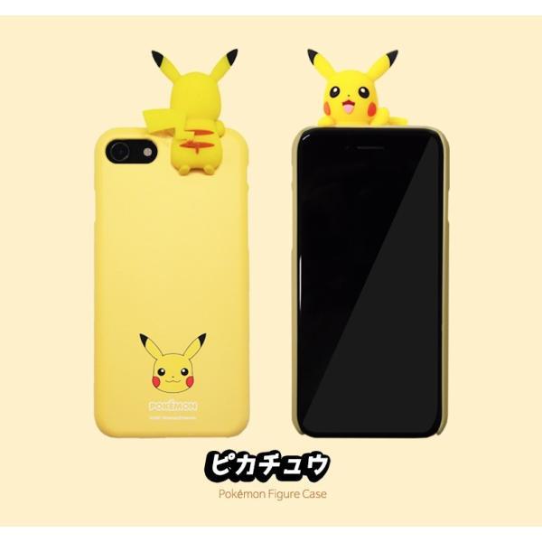 ポケモン iPhoneケース iPhoneXS iPhone8 iPhone7 iPhoneXR iPhoneXSMAX 携帯カバー フィギュア スマホ 携帯ケース スマホケース グッズ ギャラクシー 人気|itfriends|07