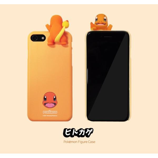 ポケモン iPhoneケース iPhoneXS iPhone8 iPhone7 iPhoneXR iPhoneXSMAX 携帯カバー フィギュア スマホ 携帯ケース スマホケース グッズ ギャラクシー 人気|itfriends|08