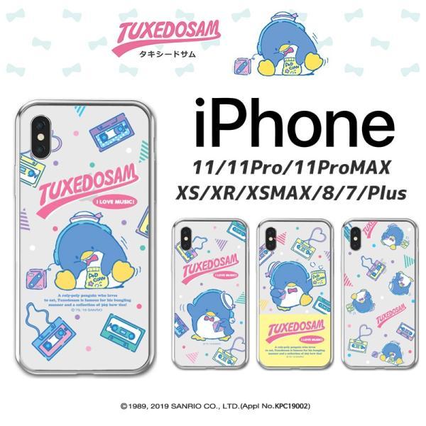 サンリオ タキシードサム iPhoneケース iPhone11 Pro MAX  iPhoneXS iPhoneXR iPhoneX iPhone8 キャラクター 携帯カバー グッズ TPU スマホケース 通販