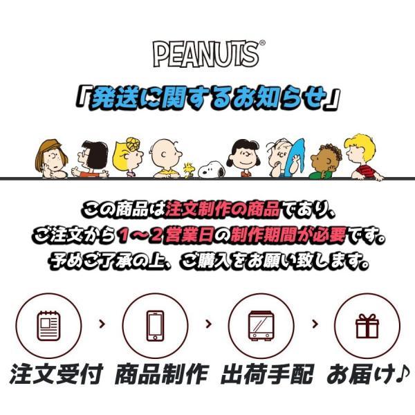 スヌーピーケース iPhoneケース iPhone11 Pro MAX iPhoneXR iPhone7 iPhone8 SNOOPY 公式 カード収納 ミラー付き グッズ スマホケース Galaxy プレゼント|itfriends|16