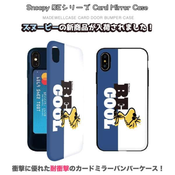 スヌーピーケース iPhoneケース iPhone11 Pro MAX iPhoneXR iPhone7 iPhone8 SNOOPY 公式 カード収納 ミラー付き グッズ スマホケース Galaxy プレゼント|itfriends|03