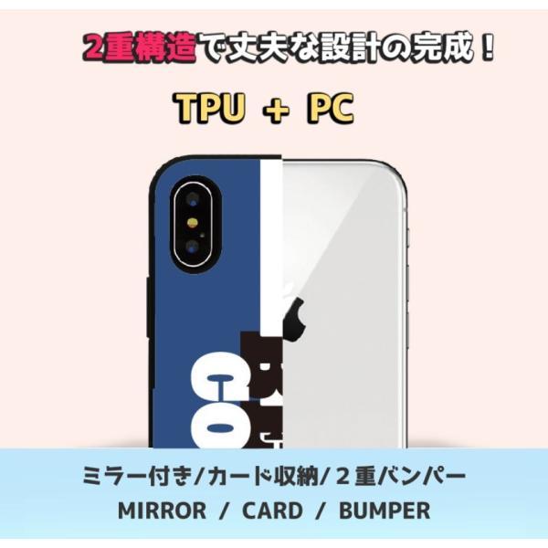 スヌーピーケース iPhoneケース iPhone11 Pro MAX iPhoneXR iPhone7 iPhone8 SNOOPY 公式 カード収納 ミラー付き グッズ スマホケース Galaxy プレゼント|itfriends|04