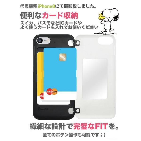 スヌーピーケース iPhoneケース iPhone11 Pro MAX iPhoneXR iPhone7 iPhone8 SNOOPY 公式 カード収納 ミラー付き グッズ スマホケース Galaxy プレゼント|itfriends|05
