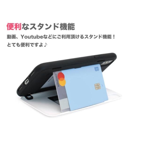 スヌーピーケース iPhoneケース iPhone11 Pro MAX iPhoneXR iPhone7 iPhone8 SNOOPY 公式 カード収納 ミラー付き グッズ スマホケース Galaxy プレゼント|itfriends|06