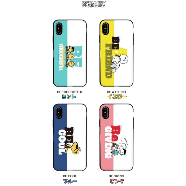 スヌーピーケース iPhoneケース iPhone11 Pro MAX iPhoneXR iPhone7 iPhone8 SNOOPY 公式 カード収納 ミラー付き グッズ スマホケース Galaxy プレゼント|itfriends|07