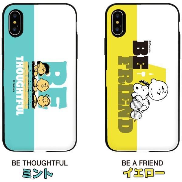 スヌーピーケース iPhoneケース iPhone11 Pro MAX iPhoneXR iPhone7 iPhone8 SNOOPY 公式 カード収納 ミラー付き グッズ スマホケース Galaxy プレゼント|itfriends|08