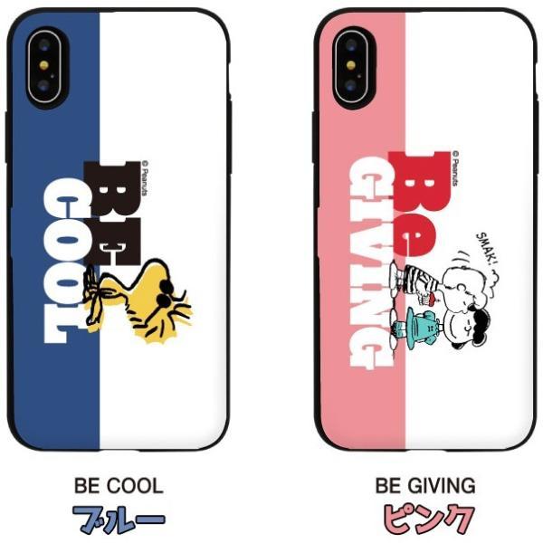 スヌーピーケース iPhoneケース iPhone11 Pro MAX iPhoneXR iPhone7 iPhone8 SNOOPY 公式 カード収納 ミラー付き グッズ スマホケース Galaxy プレゼント|itfriends|09