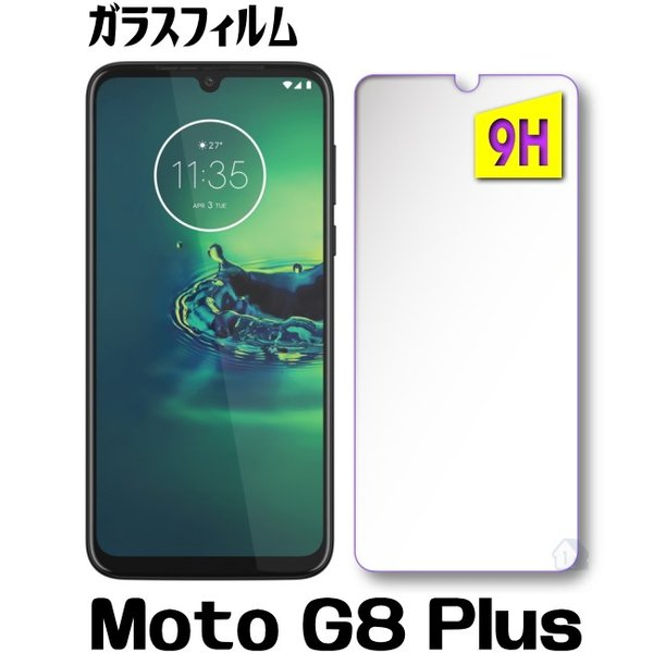 moto g8 plus ガラスフィルム moto g8 plus ガラスフィルム MOTOROLA Moto G8 Plus ガラスフィルム 保護フィルム