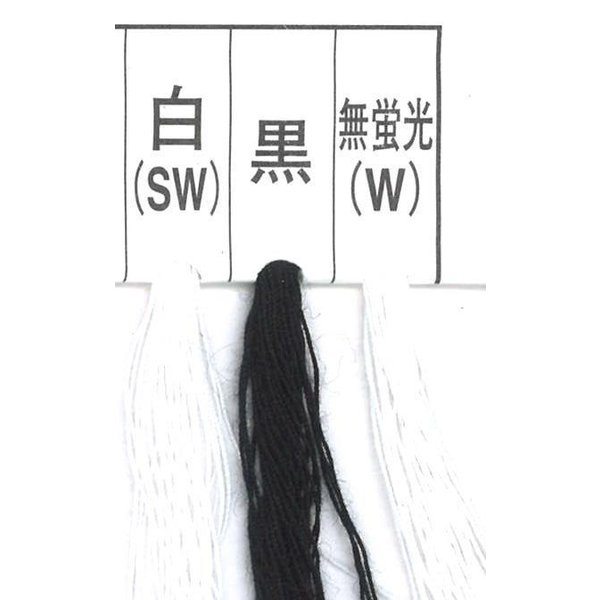 金竜カタン糸 (綿100%)60/5000 白・黒・無蛍光キャンセル・返品・交換不可の商品です