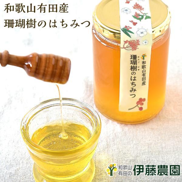 お中元 2021 純粋 はちみつ 国産 珊瑚樹 蜂蜜 450g 大容量 お中元 暑中見舞